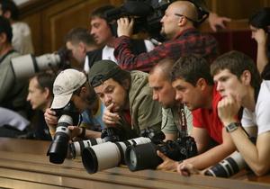 День журналістики - вороги журналістів