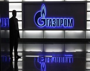 Україна Росія - газові війни