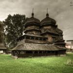Стежками століть - Дрогобич