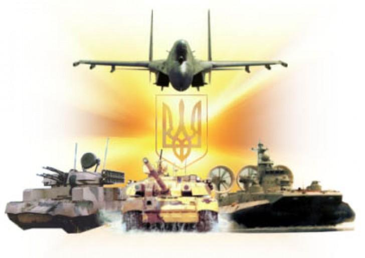 новини Дрогобича - війна на донбасі