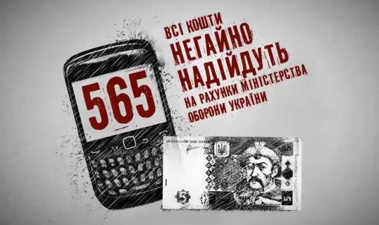 новини дрогобича - Дрогобич SOS