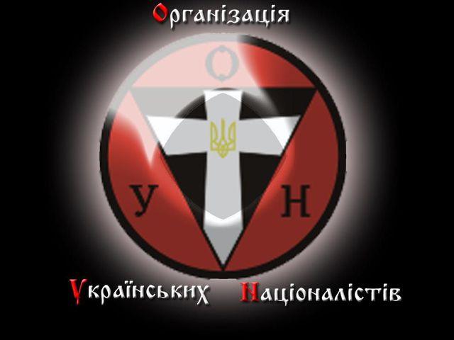 ветерани ОУН УПА - Дрогобич