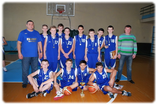 Дрогобич баскетбол - турнір ім.Ковриги