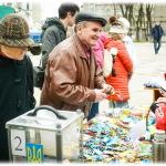 Дрогобич - організація пласт