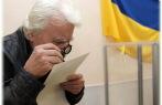 кандидати на мера Дрогобича
