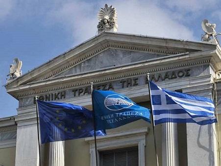 фінанси Греції