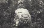 Лицар у збруї - Дрогобич
