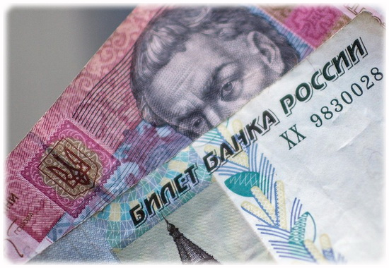 справи Донецькі