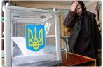 Дрогобиччина вибори 2015