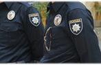 поліція у Трускавці