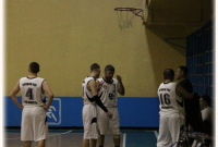 баскетбол у Дрогобичі