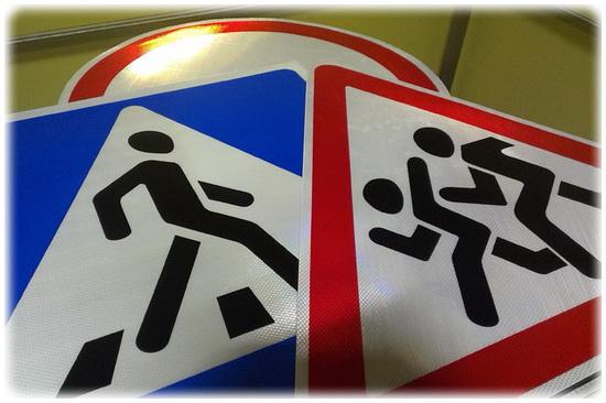 виготовлення дорожних знаків