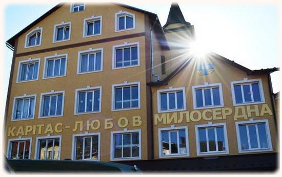 благодійність у Дрогобичі
