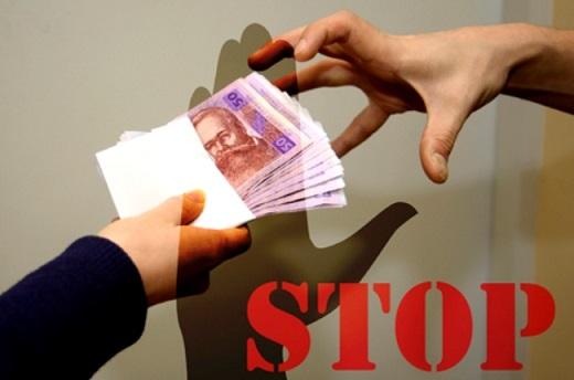 боротьба з корупцією