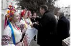 новини Дрогобича