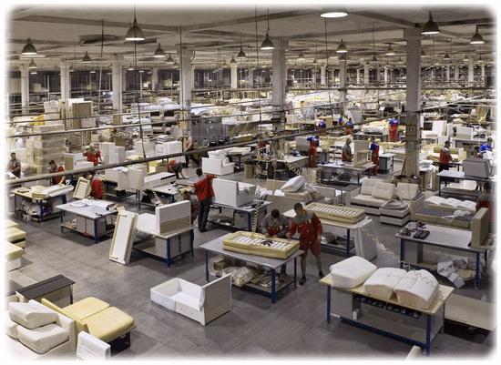 завод у Бориславі