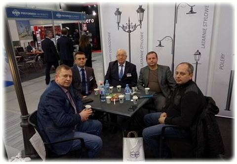 Форум у Польщі