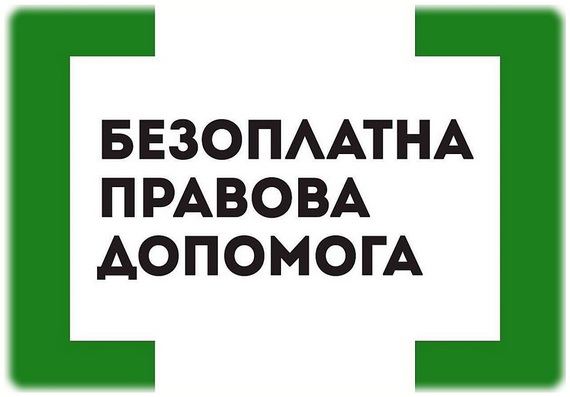 допомога участникам АТО
