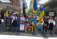 мітинг в Австралії