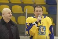 дрогобиччина хокей