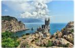 повернення Криму