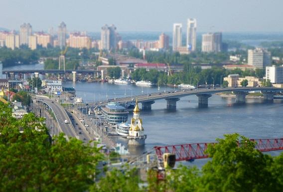 Київ Україна