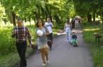 Парк Борислава