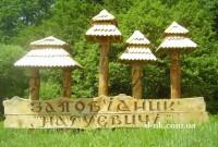 музей Нагуєвичі