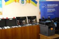 поліція Дрогобича