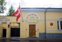 консульство Данії