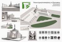 пам'ятники Трускавця