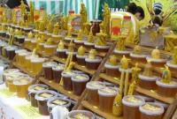 Свято меду