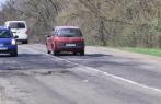 Дорога до Трускавця