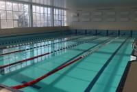 басейн у Дрогобичі