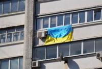Вбили за прапор