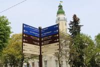 екскурсія Дрогобицькою ратушею
