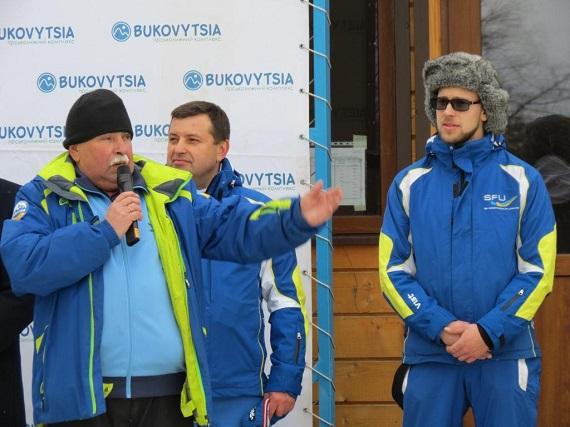 Комплекс Буковиця