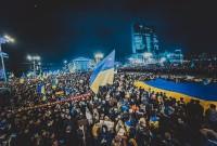 донецьк - Україна