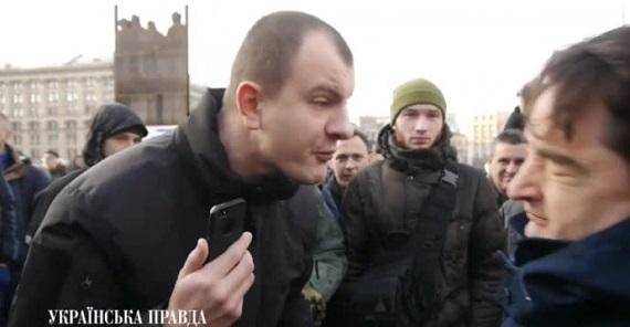 На Майдані