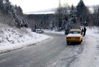 Перевал на Дрогобиччині