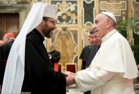 Лист Папи Франциска