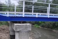 відбудований міст