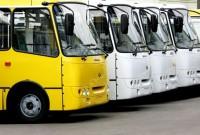 тарифи на перевезення