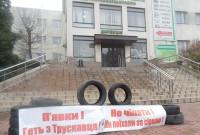 Трускавецькурорт