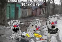 портал Vatnikas