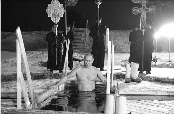 Водохреща в ерефії
