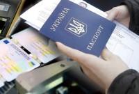 видача паспортів