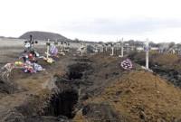 кладовища терористів