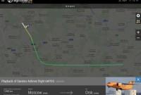 Авіакатастрофи