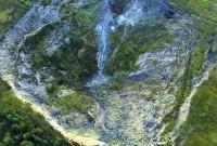 екологічне лихо